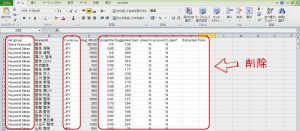 keywordplanner_09